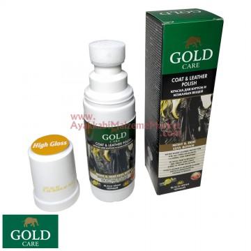 Gold Deri Mont ve Eşya Renk Yenileyici Likit Boya 100ml