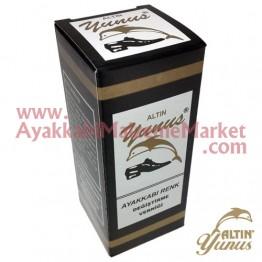 Yunus Renk Değiştirici Şişe 75 cc - Siyah